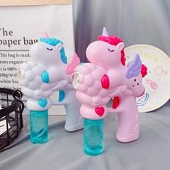 키저스 유니콘 자동 버블건 비눗방울 총 야외 놀이 장난감