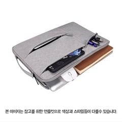 루이 노트북 파우치 ST02(블랙) (35cm)