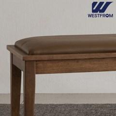 브르노 원목 벤치형 의자(1050)