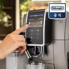[드롱기] 디나미카플러스 풀컬러 한글 디스플레이 커피머신 KRECAM37