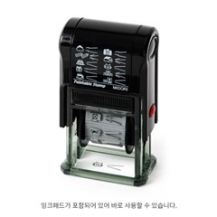 Paintable Stamp - 모티브말풍선