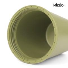 MiZZiO 소프트 베이직 PP 텀블러 350ml