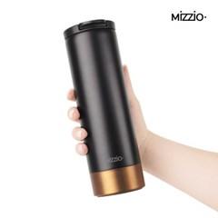 MiZZiO 딜란 로얄 보온보냉 텀블러 500ml