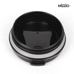MiZZiO 브라이트 스테인레스 보온보냉 텀블러 450ml