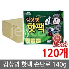 노아 김상병 핫팩 140g 120개/18년 10월 제조