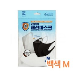 구리원사 패션마스크 흰색 M /항균섬유/연예인마스크