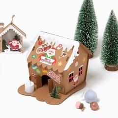 색칠하는 크리스마스 페이퍼 하우스 미니 종이집 만들기 재료