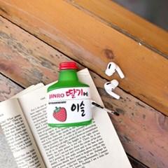 딸기에 이슬 소주병 시선집중 에어팟 호환 케이스