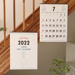 2022 루나 벽걸이 음력달력 - 옛날 달력 (대형) 캘린더