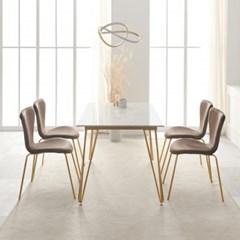 보루네오 하우스 아르메 델리아 세라믹 4인 식탁세트