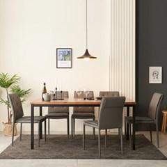 보루네오 하우스 아르메 솔리드 아카시아원목 6인 식탁세트