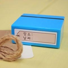 [주문제작] 퍼니맨 스위티 만년스탬프