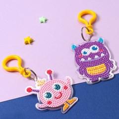 외계인 어린이 보석십자수 아크릴 열쇠고리 가방걸이 만들기 비즈