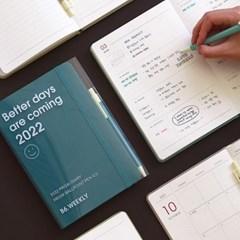 2022 프리즘 다이어리 볼펜 세트(날짜형,위클리,B6,블랙볼펜)