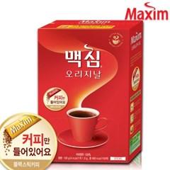 맥심 오리지날 솔루블 블랙커피 100T (커피만) /커피