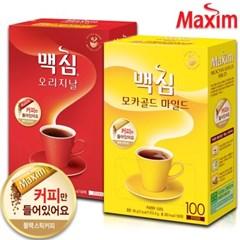 맥심 솔루블 오리지날 100T+모카골드 100T (커피만) /커피