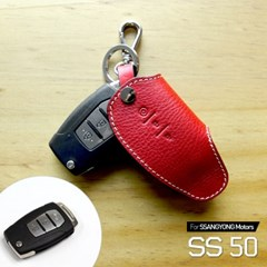 헤르만 렉스턴 G4 스포츠 티볼리 에어 스마트키케이스 키홀더 SS50