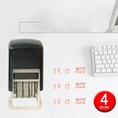 날짜 변경 숫자 스탬프 도장 DD-10980
