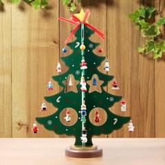 초록 별방울 원목 탁상트리 크리스마스 카페 미니트리