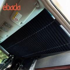 에바다 흡착식 차량용 햇빛 가리개 앞유리 뒷유리 70cm eb18