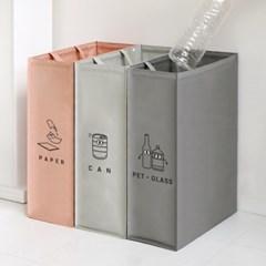 모노블 슬림 대용량 반전매력 재활용 분리수거함3P