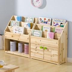 [에띠안]베이직 삼나무 다용도 잡지꽂이 오픈형 책장
