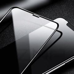 프리미엄 10D 풀커버 글라스 아이폰13 외 아이폰