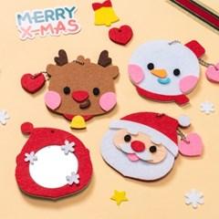 크리스마스 손거울 만들기 산타 눈사람 루돌프