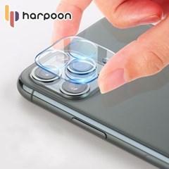 하푼 아이폰 13 프로 렌즈보호 9H 카메라 필름