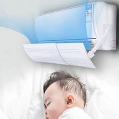 에어컨 무풍 바람막이 아이디어상품 바람조절 EM012