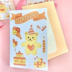 디원 생일축하 곰 미니카드 (RDM02)