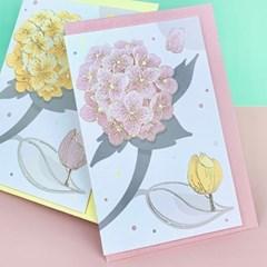 디원 핑크 수국 미니카드 (RDM04)