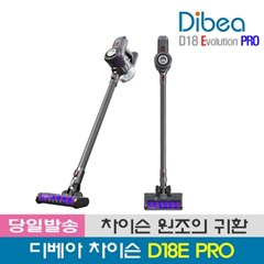디베아 차이슨 신제품 D18E PRO 무선청소기 22000PA