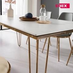 젠트리 통세라믹 트라이 4인 식탁(의자제외)