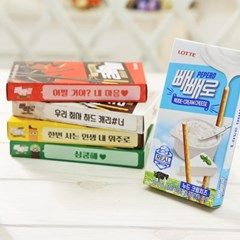 롯데 PP케이스 5맛(5갑) 빼빼로 데이 수능 과자 선물