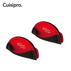 [쿠이지프로] 양수 핸드홀더 레드 2P세트