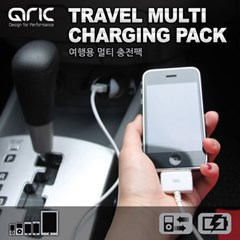 [큐릭] 애플 전용 여행용 충전 팩/USB 케이블+시거잭+아답터
