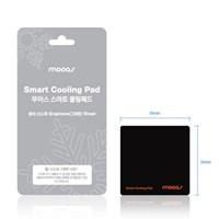 [무아스] 스마트 쿨링패드 방열스티커 패치 Smart Cooling Pad 갤럭