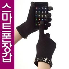 스마트폰장갑 아이폰 고급 비즈 장식의 비비안 자체생산
