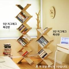 지그재그 자작 북선반 시즌2 JWK ZIGZAG 2012[1단]