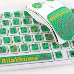 리락쿠마 키보드 마우스 리폼스티커 세트