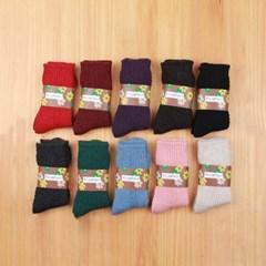 [1+1]Handmade Cable Wool Socks