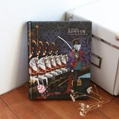 [아름다운 고전시리즈15] 호두까기 인형