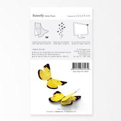 나비 점착메모지 (S)