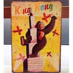 A5 king kong