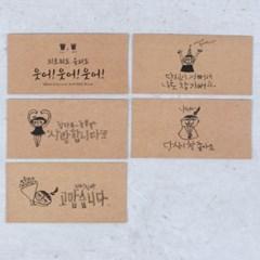손글씨미니카드세트_개구쟁이 소녀