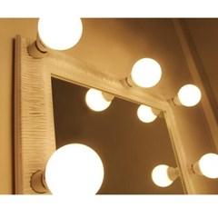 네로화이트조명거울
