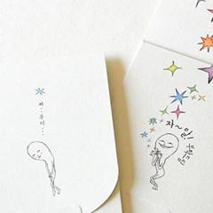 아티스트봉투_김수빈의 드림(Giving)시리즈