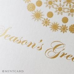 Ornament Card (ver.2)