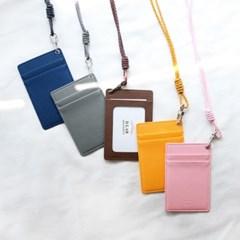 D.LAB Basic card holder - 5 colors